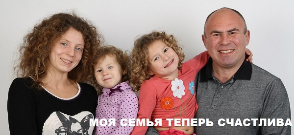 HAPPY TSALENCHUK FAMILY
