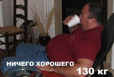 TSALENCHUK130