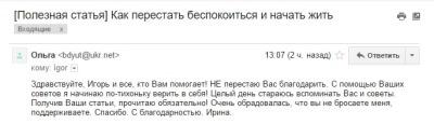 Отзывы Ольга