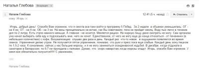 Отзывы Наталья Глебова