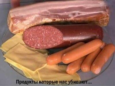 Еда которая нас убивает