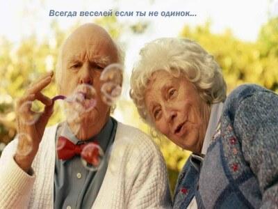 starost-ne-odin