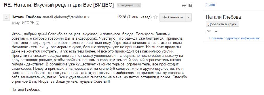!natalyaglebova